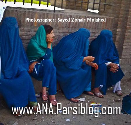 زنان کابل
